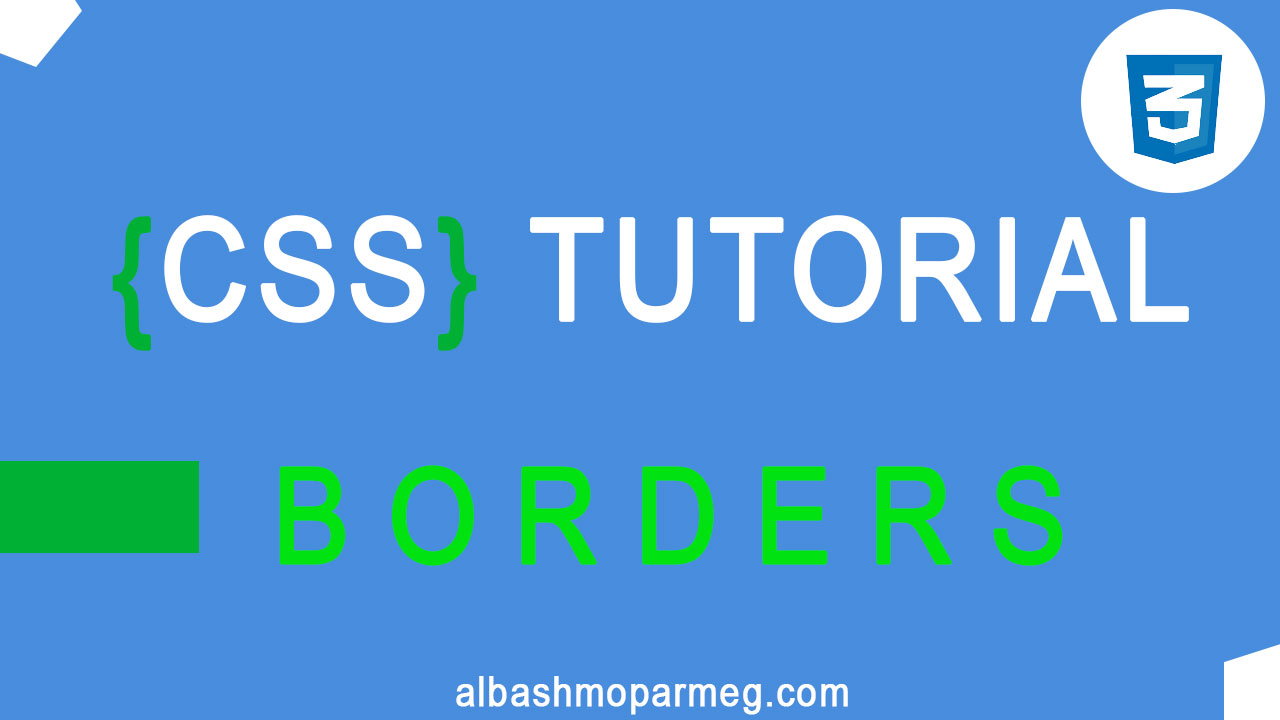 CSS-borders---الباشمبرمج