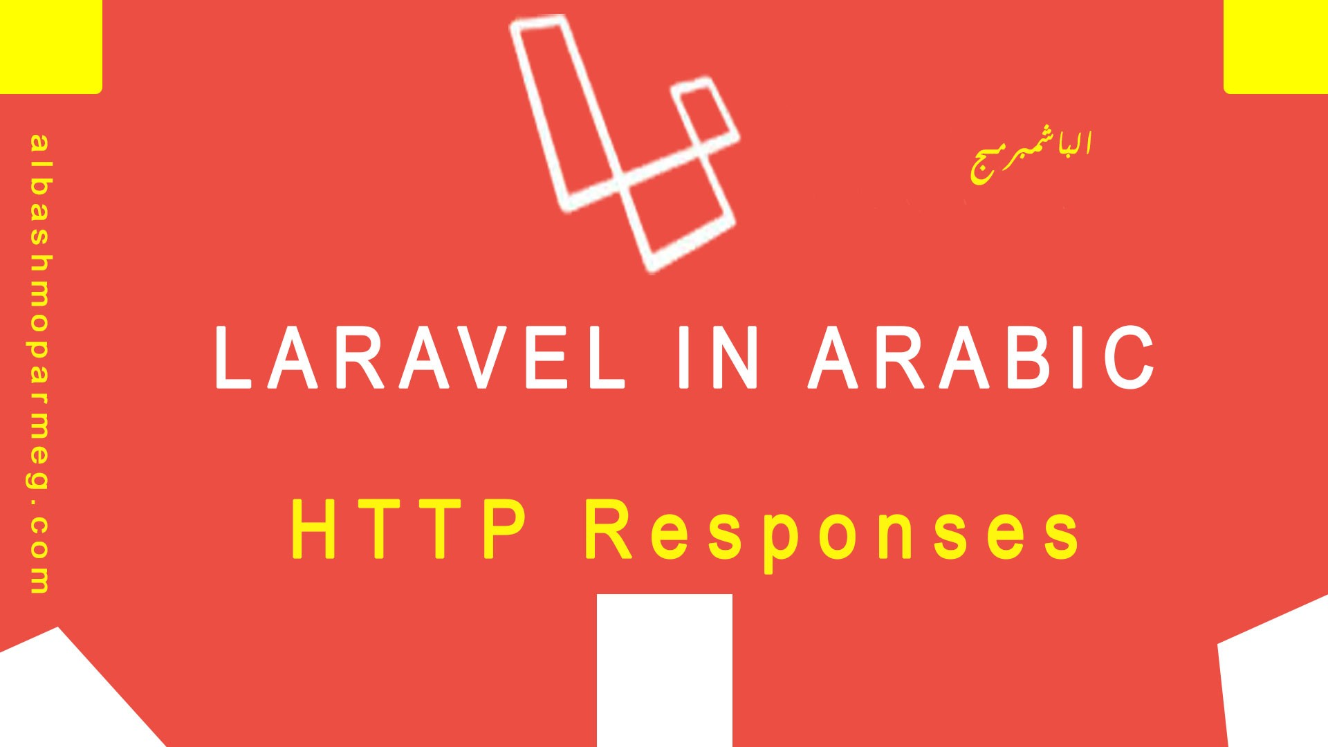 laravel responses