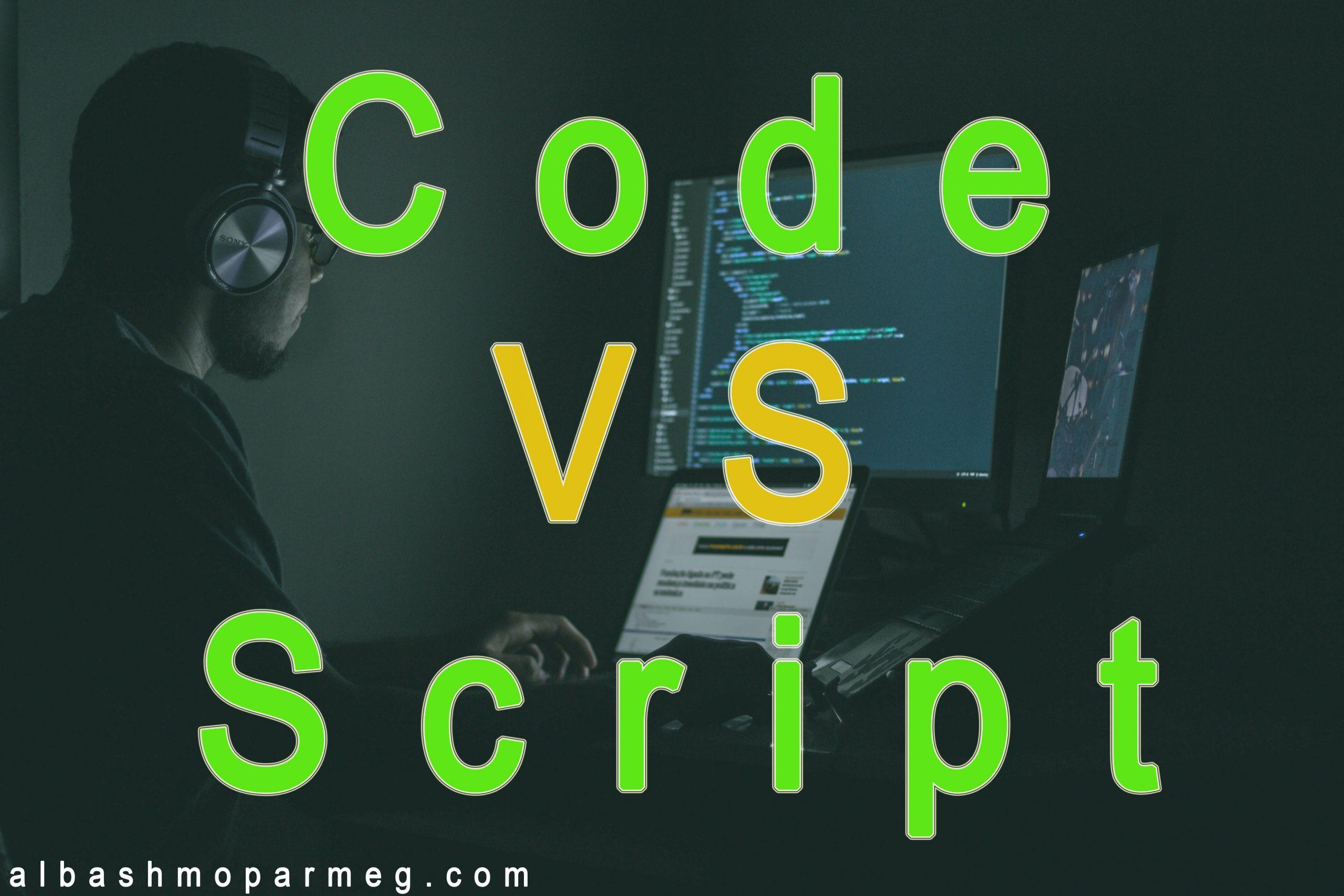 code vs script